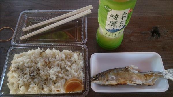 01_鮎昼食.jpg