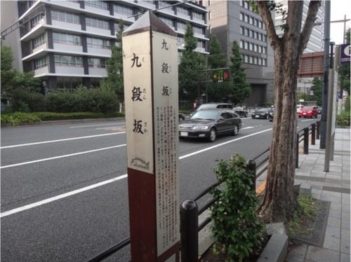 20_坂名標.JPG